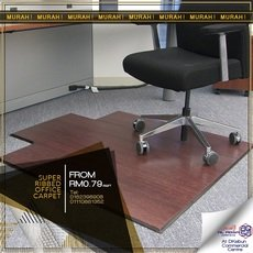 OFFICE FLOOR CARPET /SUPER RIBBED CARPET PRICE IN MALAYSIA