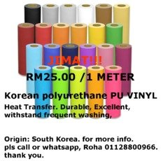 PU VINYL HEAT TRANSFER , KOREA