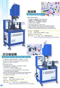 SPIN PLASTIC WELDING MACHINE