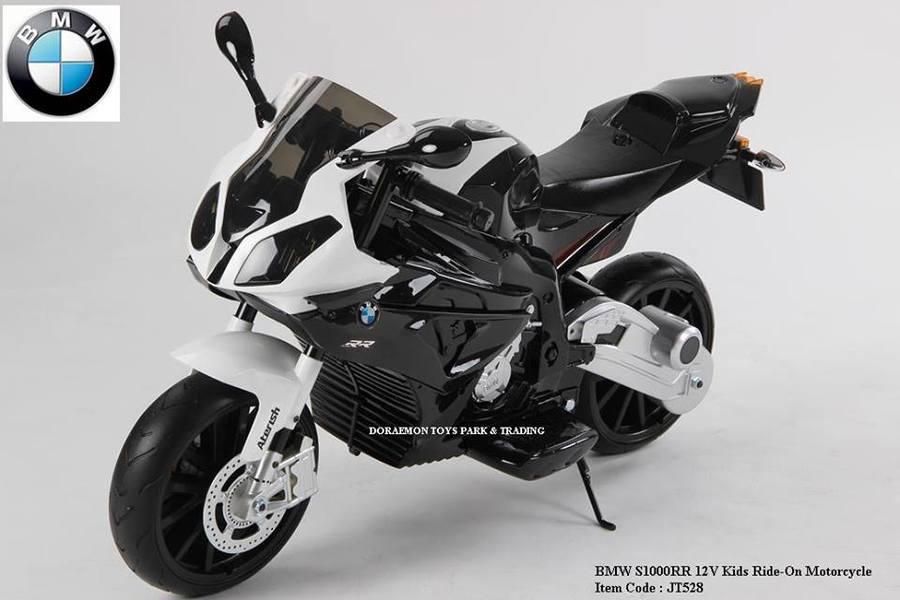 Licensed BMW S1000RR 12V Kids Ride-On Motorcycle