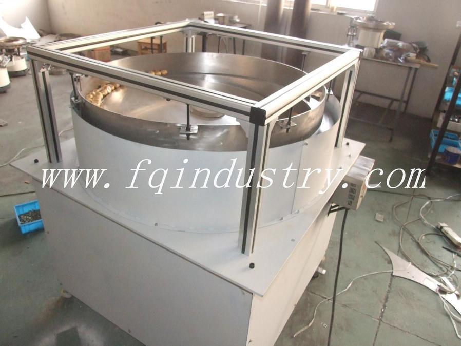 centrifugall feeder