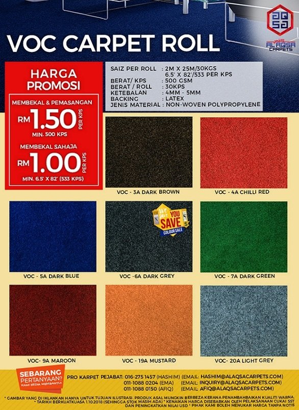 ALAQSA CARPETS VOC OFFICE CARPET FLOORING SUPPLIERS