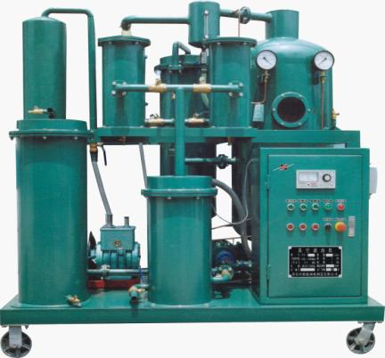 Lubricating Oil Vacuum Purification System vienzhang
