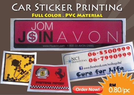 Car Sticker Printing