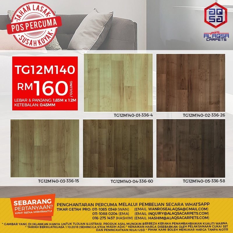 Buy New launched Tikar Getah Flooring From RM160