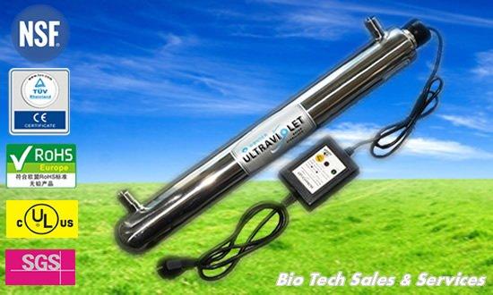 HC-480 Ultraviolet (UV) Sterilizer (8 GPM)